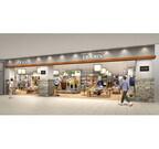 東京都立川市にカフェダイナー併設の「アーバンリサーチドアーズ」オープン