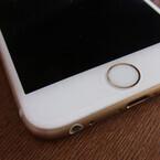 次のiPhoneでヘッドホン端子が廃止されるってホント? - いまさら聞けないiPhoneのなぜ