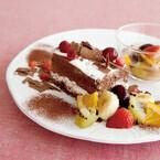 アフタヌーンティー、冬季限定フルーツチョコレートケーキを発売
