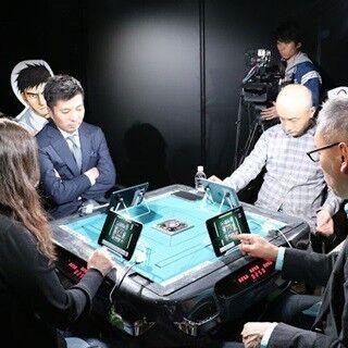 西原理恵子がCA藤田晋社長にボスキャラ登場提案も、『近代麻雀オールスターズ 闘牌伝』対局に漫画家陣が参戦