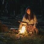 杉野希妃、深夜の森で一心不乱に肉焼き!? 監督作『マンガ肉と僕』写真公開