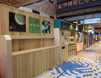 東京都新宿区・紀伊國屋書店新宿本店に、日本茶カフェ「紀伊茶屋」オープン