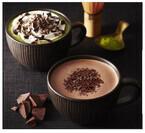 タリーズコーヒー、本格チョコドリンク「チョコレート&抹茶モカ」など発売