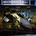 千葉工大がスカイツリーキャンパスを拡張 -実物大バルキリーの常設展示も! (1) 7つのアトラクションで宇宙を体感!!