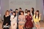 『To LOVEる-とらぶる-ダークネス2nd』、豪華キャスト陣出演のイベント開催