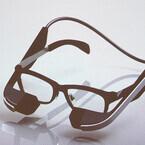 """メガネスーパー、メガネ店ならではのウェアラブル端末を発表 - """"スマホ老眼""""への取り組みも"""