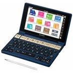 シャープ、画面ごとにふさわしい操作キーを表示する電子辞書「Brain」