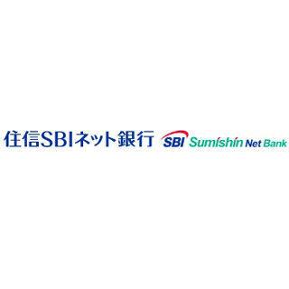 住信SBIネット銀行、ブロックチェーン技術の利活用に向けた実証実験を開始