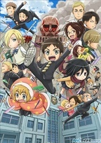 TVアニメ『進撃! 巨人中学校』、最終回にてまさかの「あの人」が出演!?