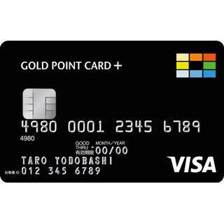 シーンで選ぶクレジットカード活用術 (19) 家電量販店で優遇を受けられるカード(2) - ヨドバシカメラ、ビックカメラ編