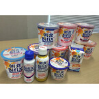 江崎グリコ、ビフィズス菌BifiXを配合したシリーズ全品を機能性表示食品に