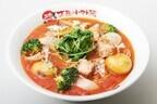 太陽のトマト麺、「ホロホロ煮込みチキンの濃厚デミチキトマト麺」を販売
