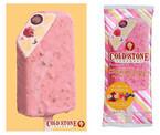 コールド・ストーン×セブン-イレブン、「チーズケーキ ファンタジー」発売
