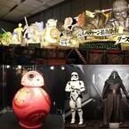 『スター・ウォーズ』アート展、豪華すぎる展示大紹介! 東京初上陸のねぶた、等身大フィギュアも