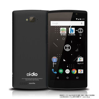 VIP、新放送サービス「i-dio」対応SIMフリースマホ「i-dio Phone」21日発売