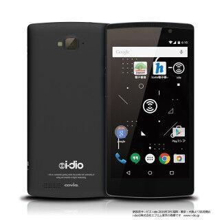 VIP、新放送サービス「i-dio」対応のSIMフリースマホ「i-dio Phone」