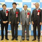 元文部大臣島村宜伸氏が座長に就任 - ウェルネス経営協議会が設立総会開催