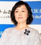 小林聡美、主演ドラマ『山のトムさん』は「相変わらず何も起きない(笑)」