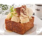 東京都・大森に「MIYABI」カフェ誕生! ティラミスハニートースト先行販売