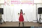 TVアニメ『ゆるゆり さん☆ハイ!』、大坪由佳が一日店長の記録更新! 夜はニコ生で厳選された名シーンを紹介