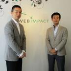 ウェブインパクト、クラウドサイネージでフジサワ・コーポレーションと提携
