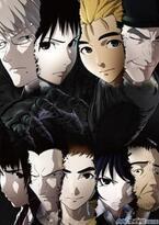 TVアニメ『亜人』、2016年1月放送開始! キービジュアルを公開