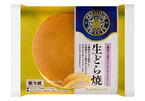 山崎製パン、「生どら焼(十勝産小豆使用のあん入りホイップクリーム)」発売