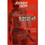 ジョニー・デップが極悪キャラに!『ブラック・スキャンダル』日本版予告公開