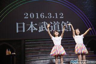 声優ユニット・ゆいかおり、日本武道館公演の開催が決定! 3月12日開催