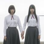 本田翼&山本美月、映画『少女』で主演!