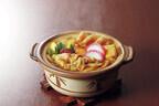 和食麺処サガミが「みそ煮込」フェア開催! カレー・なめこ・豚キムチが登場