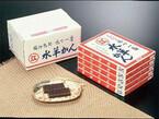 福井県の「冬水ようかん」を食べ比べ! アンテナショップでイベントが開催