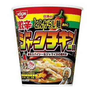 日清食品の「とんがらし麺」にジャークチキン味が登場--シリーズ最高の辛さ