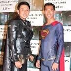 川崎宗則&槙野智章、バットマン&スーパーマンのコスプレにノリノリ!