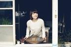 花澤香菜、音楽活動4thシーズン開幕! 2/24に「透明な女の子」をリリース