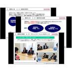 レジェンダ、面接官トレーニング用e-ラーニングを新卒採用市場に合わせ強化