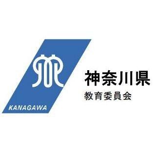 神奈川県が小中高2万人にネット利用調査、小学生でも4人に1人がスマホ利用