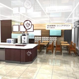 ローソン、山口県宇部市に西日本初のケア(介護)拠点併設型コンビニを開店
