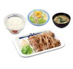 松屋の「牛焼肉定食」が期間限定でワンコインに! 牛肉2倍のW定食も割引