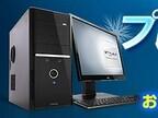 パソコン工房、PC本体が最大30,000円引きのプレミアムウィンターセール