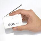 「i-dio」をスマホで受信できるチューナー、無料モニター募集