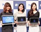 NECの2016年PC春モデルはツートップに注目!! - 約798gの11.6型ZERO、一層スリムな15.6型Frista