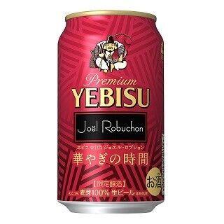 YEBISU BAR全店で「ヱビス with ジョエル・ロブション」を先行販売