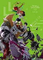 『デジモンtri.』、第2章「決意」の最新PVを公開! 先行上映会の開催も決定