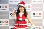 三森すずこ、「ハッピーハッピークリスマス」発売記念! クリスマスイブにトーク&お渡し会を開催