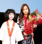 板野友美、主演映画の主題歌を初披露 - 共演の子役とも再会で「キャー!」