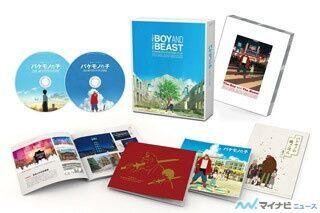 細田守監督『バケモノの子』、Blu-ray&DVDパッケージ展開図や特典情報公開
