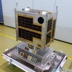 フィリピン初の人工衛星「DIWATA-1」が公開、北大・東北大が開発に協力