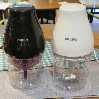 フィリップス、チョップドサラダ作りに役立つ「マルチチョッパー」