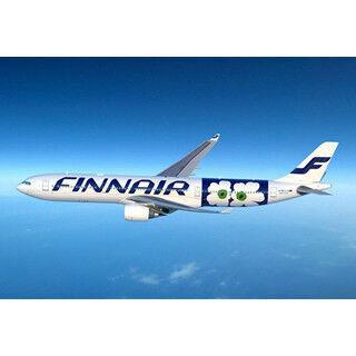 フィンエアー、福岡=ヘルシンキ線を5月8日就航 - マリメッコのA330も